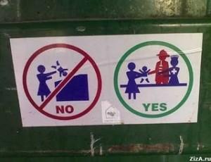 Prohibido tirar bebes al contenedor de basura 3