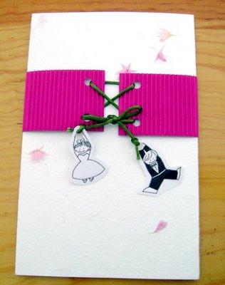 Tarjetas de boda 4
