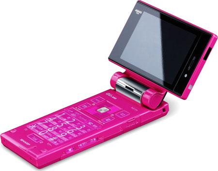 El Sharp TV en color rosa 3