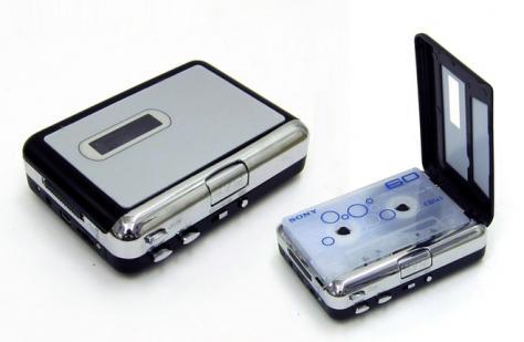 Convertir cintas de casete en MP3 (Thanko´s casete) 3