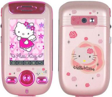 Móvil Hello Kitty 3