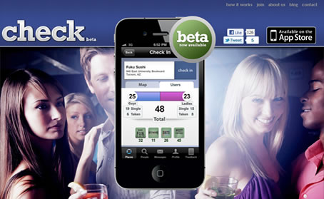 HeyCheck, aplicación para filtrar nuestras fotografías 1