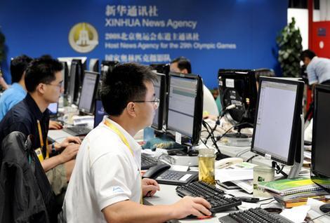 Xinhua lanza su aplicación en español 3