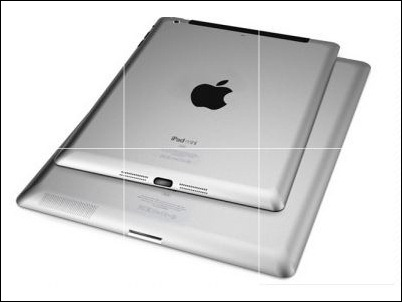 Mini iPad el regalo de la navidad 1