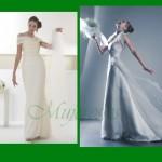 vestidos de novia cielo blu