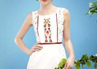 moda suite blanco
